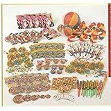 祭り くじ なつかしいおもちゃ 100人用  民芸玩具  抽選くじ付き