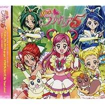 『Yes! プリキュア5』CDセット