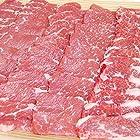 牛カルビ 焼肉用 1kg 豪州産 赤身肉 冷蔵 ※返品・キャンセル不可商品です