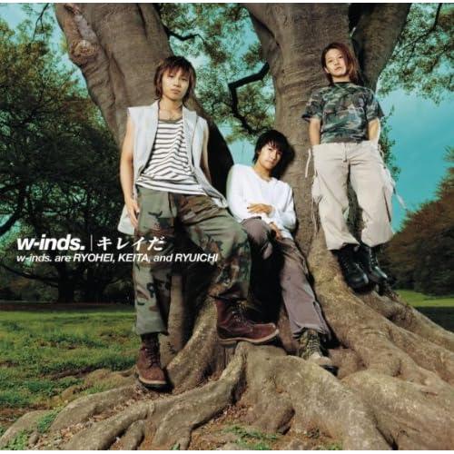 Amazon Music - w-inds.のキレイ...