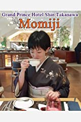 Momiji Party (English Edition) Kindle版