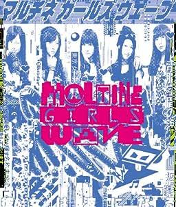 Maltine Girls Wave (Blu-ray Disc+ALBUM)