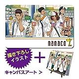 新テニスの王子様 比嘉中学校 キャンバスアート付き nanacoカード