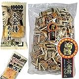 業務用 大金持 あられ (300g)