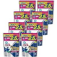 【ケース販売】 アリエール 洗濯洗剤 パワージェルボール3D 詰め替え 超ジャンボ 44個入×8個