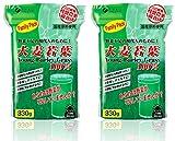 ファイン 大麦若葉100% ファミリーパック 532種類の残留農薬検査済み 国産大麦若葉100% 使用 (1日5~10g/330g入)×2個セット