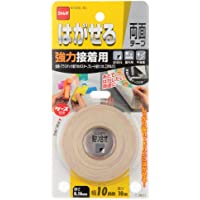 ニトムズ はがせる両面テープ 強力接着用 簡単 のり残りしない 室内 幅10mm×長さ10m×厚さ 0.16mm 1巻入…