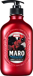 MARO 全身用 ボディソープ MARVEL コラボデザイン 450ml