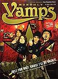 Monthly Vamps vol.05 (SONY MAGAZINES ANNEX 第 489号)