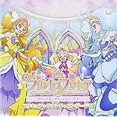Go! プリンセスプリキュア オリジナル・サウンドトラック1