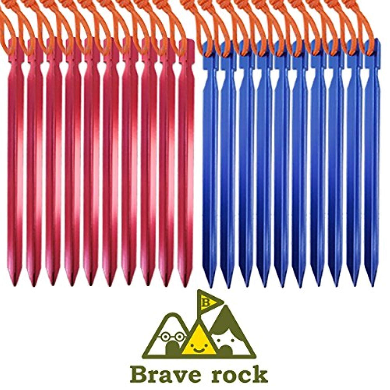 人間国旗暫定Brave rock テント ペグ 20本セット 18cm 2カラー 軽量ジュラルミン製 Yペグ収納袋付き