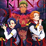 KING OF PRISM RUSHSONG COLLECTION -RED NIGHTVAMPIRE-