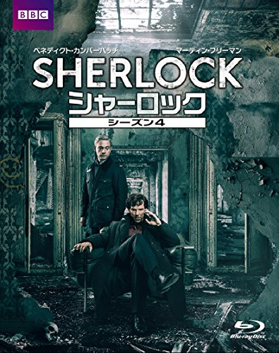 SHERLOCK/シャーロック シーズン4 Blu-ray-BOX[Blu-ray/ブルーレイ]