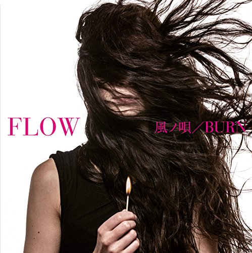 FLOW – 風ノ唄 / BURN [FLAC / 24bit Lossless / WEB] [2016.08.24]