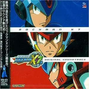 ロックマン X7 オリジナルサウンドトラック