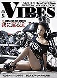 VIBES (バイブズ) 2018年 8月号 (vol.298)