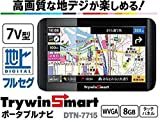 7インチ 8GB フルセグ搭載ポータブルナビ トライウイン(Trywin) [DTN-7715]