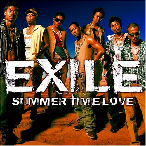 SUMMER TIME LOVE (DVD付)