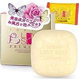 東京ラブソーププレミアム デリケートゾーン ソープ 保湿 潤い 美肌 国産 ジャムウ石けん (100g+15gミニソープ付)