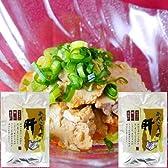 博多食材工房 あん肝 海のファアグラ 250g×2袋 [ゆうパケット便] ゆうメール 067-669