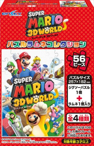 スーパーマリオ 3Dワールド パズルラムネコレクション 8個入りBOX(食玩)
