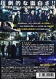 バンクラッシュ [DVD]