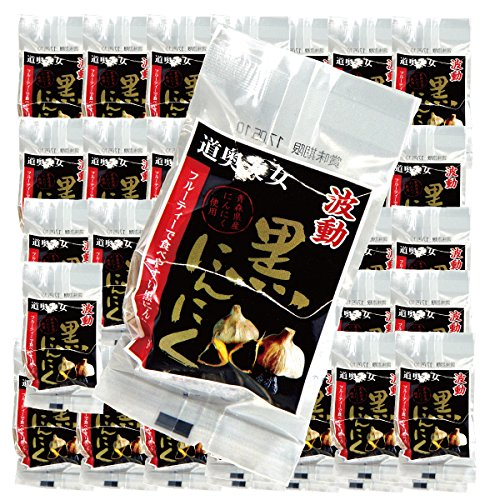【玉タイプ】青森県産 熟成 波動黒にんにく 玉48個セット@ヤマト配送