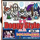 Doggy Style�U