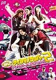 SRサイタマノラッパー2 女子ラッパー☆傷だらけのライム[DVD]
