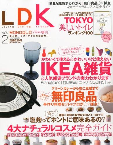 LDK(エル・ディー・ケー) Vol.2 (MONOQLO増刊)