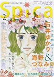 コミックスピカ No.40