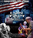 CSNY デジャ・ヴ[Blu-ray/ブルーレイ]