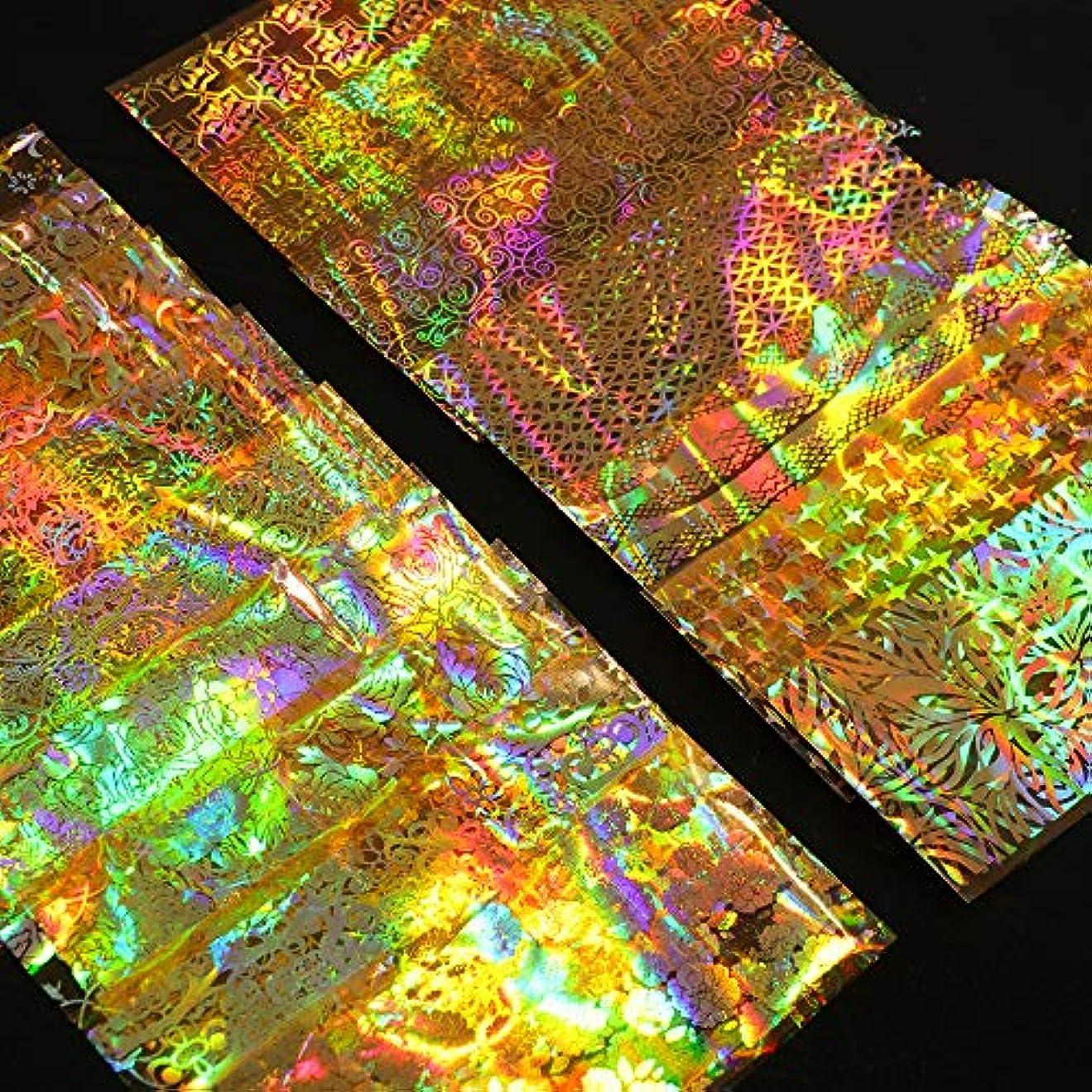 呼び起こすミル通訳SUKTI&XIAO ネイルステッカー 16ピースホログラフィックフォイルネイルスライダーアートステッカーゴールドフラワー星空デカールdiyラップマニキュアネイルデコレーション接着剤