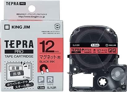 キングジム テープカートリッジ テプラPRO マグネットテープ 12mm 赤 SJ12R