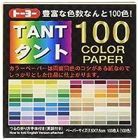 タント100カラー 7.5cm タント紙 100枚 100色 7203 7.5cm