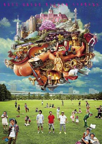東京03 10周年記念 悪ふざけ公演「タチの悪い流れ」 [DVD]の詳細を見る