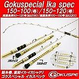 16'総糸巻 イカ直結釣法 Gokuspecial Ika Spec LBF Limited 150-120号(80221)