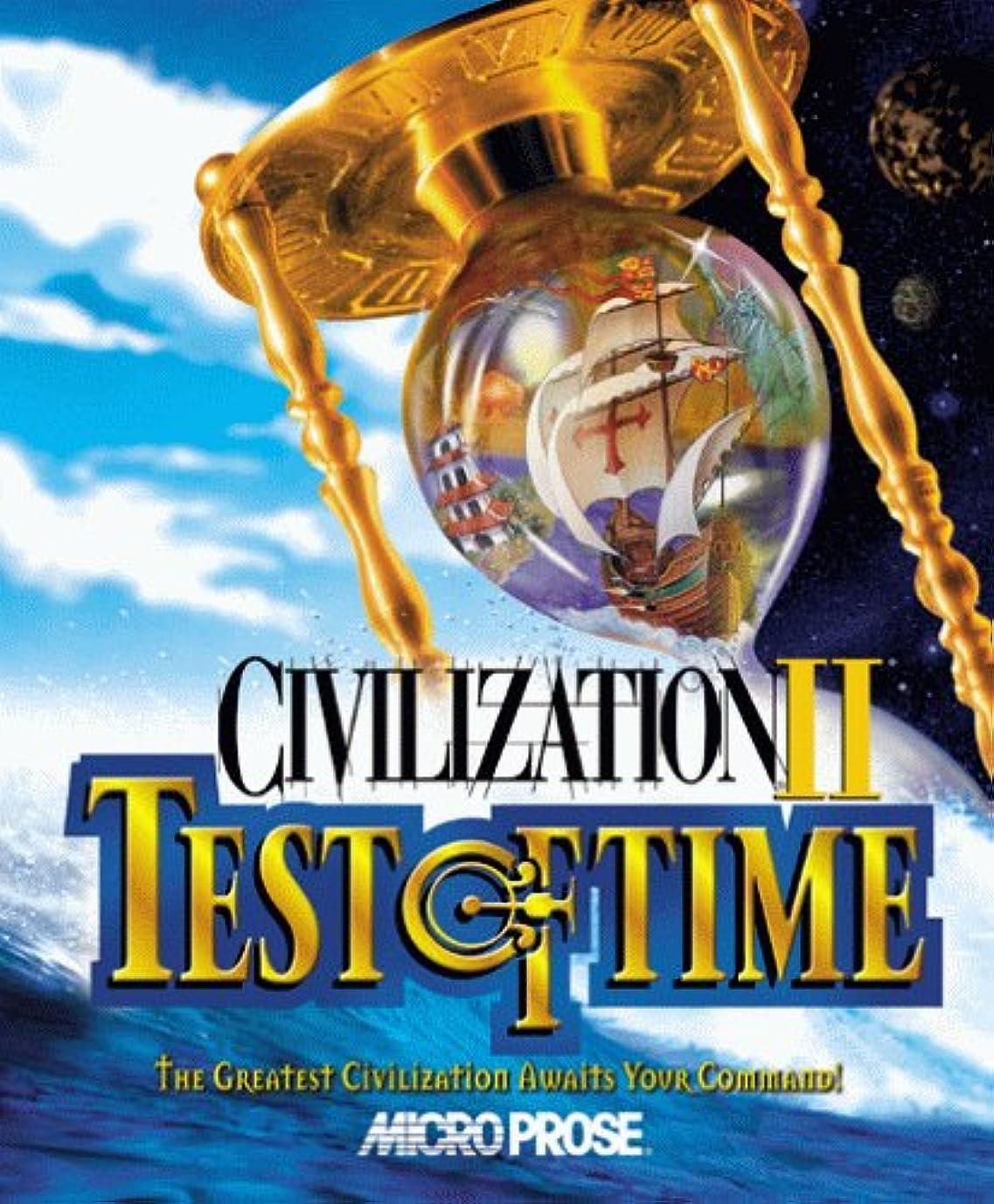 枢機卿で聞くCivilization 2: Test of Time (輸入版)