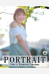 PortraitBook 03 Yuka Kindle版