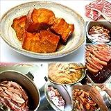 11種22食スーパーセット(3.3kg〜3.5kg) 惣菜 お惣菜 おかず 惣菜セット 詰め合わせ お弁当 無添加 京都 手つくり