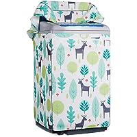 [Mr.You]洗濯機カバー 【デザイン改良】 4面包みデザイン シルバーコーティング オックスフォード生地 防水 防塵…