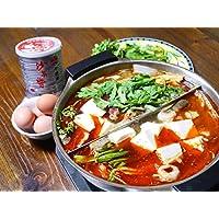 辣湯 小肥羊 火鍋底料 鍋の素(辛味) 235g 都商事株式会社