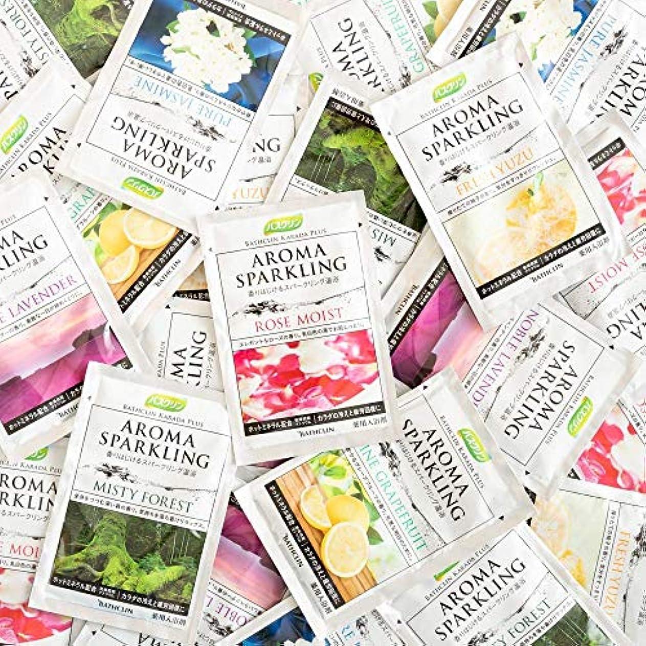 【医薬部外品/大容量】バスクリンカラダプラス入浴剤 アロマスパークリング アロマバスコレクション30g× 60包入り 個包装 詰め合わせ