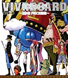VIVRE CARD~ONE PIECE図鑑~ STARTER SET Vol.2 (コミックス)
