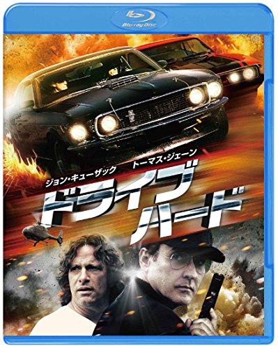 ドライブ・ハード ブルーレイ&DVDセット(初回限定生産/2枚組) [Blu-ray]の詳細を見る