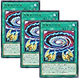 【 3枚セット 】遊戯王 日本語版 DP23-JP004 Secrets of Dark Magic 黒魔術の秘儀 (レア)