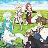 DJCD「テイルズリング・ゼスティリア ザ クロス」 Comic Market 92 Limited/