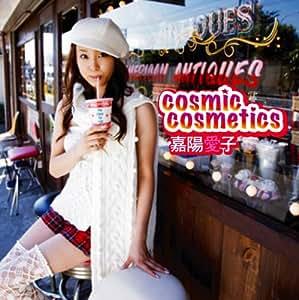 cosmic cosmetics (フォトブック付)