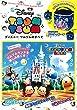 Disney TSUM TSUM Special Book (バラエティ)