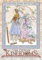 Twelve Kingdoms 7: Reflection [DVD] [Import]